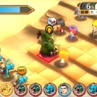 3DS Stella Glow26940