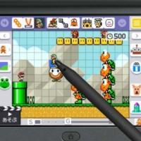3DS Super Mario Maker Select38147
